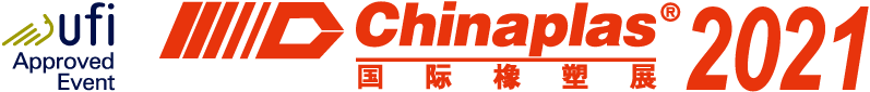 第三十四届中国国际塑料橡塑工业展览会Chinaplas 2021
